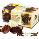 ロイズ ポテトチップチョコレート 3種詰合せオリジナ