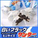【白いブラックサンダー ミニサイズ】12個入(北海道限定)...