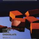 ロイズ 生チョコレート オーレ : 北海道お土産 ギフト ホワイトデー