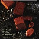 ロイズ 生チョコレート  ガーナビター...