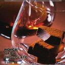 ロイズ 生チョコレート  ビター...