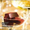 ロイズ 生チョコレート  シャンパン(ピエール・ミニョン)