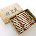 生干 柳葉魚(オス)【干しシシャモ30尾】【葛西水産】【凍】
