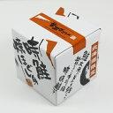 平庄商店 時鮭ほぐし身 200g(時知らず)