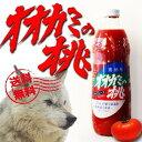 送料無料 オオカミの桃 トマトジュース 1L 6本【冷凍物との同梱不可】
