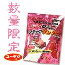 北海道限定 ピンクなブラックサンダー プレミアム いちご味 12袋入ギフト プレゼント 苺 イチゴ お土産