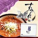 札幌 すみれ ギフト セット 6食入ギフト 熨斗 北海道土産