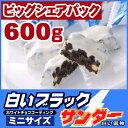 白いブラックサンダー ビックシェア パック 有楽製菓北海道土産 残暑見舞い 敬老の日 ご当地