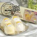 ねこのたまご カスタードプリン&バニラ北海道土産 ギフト 【凍】お歳暮