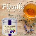 北海道の香り ハスカップ 紅茶 缶入り 常 北海道 お土産