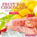 ロイズ フルーツバー チョコレート 6本プレゼント royce北海道お土産 お返し お取り寄