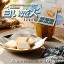 白い恋人 18枚入 ホワイト 石屋製菓 ISHIYA人気 ギフト 焼き菓子 ラングドシャー クッキー