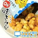 ヨシミ Oh! 焼とうきび yoshimi 札幌 おかき 小箱 6袋入ギフト北海道土産 人気