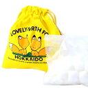 北海道 銘菓LOVELY NORTH FOX バター飴 小袋お土産 なつかしい ギフト