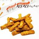 ヨシミ 札幌 カリー せんべい カリカリ まだある? yoshimiギフト 北海道土産