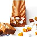 ロイズ クルマロ チョコレート ミルク ROYCE 【冷】 ...
