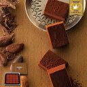 ロイズ 生チョコレート マイルドカカオ royce【冷】