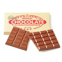 ロイズ板チョコレートミルクroyce【冷】
