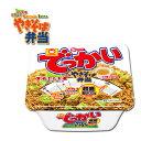 送料無料 マルちゃん でっかいやきそば弁当 12個【常】北海道お土産 ポイント消化