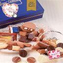 ロイズ詰め合せギフトコレクションブルー78個入(全10種類)royce【冷】チョコレートギフトおしゃれ高級プチギフト義理チョコ大量ばらまき個包装/父の日プレゼントカーネーションメッセージカード(母の日)