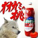 母の日 プレゼント オオカミの桃 トマトジュース 1L 1本【常】