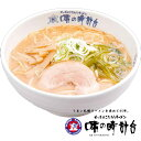 サッポロ生ラーメン 味の時計台 4食スープ付き【常】