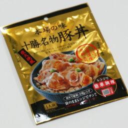 炭火焼風 十勝名物 豚丼のもと【常】