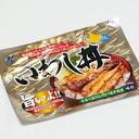 近海食品 いわし丼(1枚)【北海道お土産】...