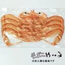 日本全国 おもしろ メール 毛がにめ〜るメッセージ ご当地 ハガキメール便対応可能北海道お土産