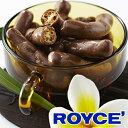 ロイズ かりんとうチョコレート【ROYCE】ホワイトデー