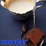 罗伊斯 - 巧克力 - 一门将还是觉得原劳埃德[Auray][ロイズ 生チョコレート オーレ 【ROYCE】]