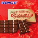チョコレート ホワイト