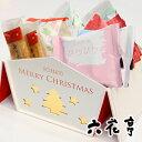 六花亭 メリークリスマス クリスマス用 お菓子 詰め合わせ北海道お土産 お菓子 チョコレート お取り寄せ ギフト お歳暮 プレゼント 結婚祝い 内祝い 銘菓 お礼 手土産 プチギフト
