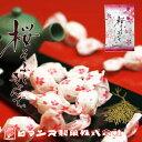 ロマンス製菓 桜ソフトキャンディ