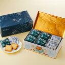 石屋製菓 白い恋人 54枚入 / 北海道 ラングドシャ 物産展で人気 お返し 父の日 プレゼント メッセージカード(母の日) 個包装