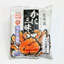 カニ風味 インスタントラーメン かに三昧 タラバ風味しょうゆ味【常】北海道 ご当地 即席めん