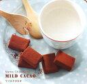 ロイズ 生チョコレート マイルドカカオ【冷】
