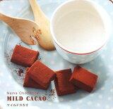 劳埃德生巧克力儿童的安全,因为它不含有酒精[Mairudokakao][ロイズ 生チョコレート マイルドカカオ 【日本一おいしいお土産】]