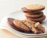 ゴマ入りクッキーにチョコレートをかぶせた軽い口当たりロイズ ポテごまクッキー 【ROYCE】