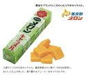富良野メロン サイコロキャラメル【常】【北海道お土産】