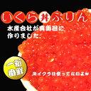 いくら丼プリン 2個入スイーツ ギフト おもしろ イクラ丼 パロディ北海道土産