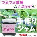 タングロン ハスカップジャム 【常】【北海道お土産】