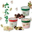 送料込 六花亭 ボックスチョコレート セット / ストロベリーチョコ ミルクホワイト ベ