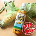 送料無料 北海道とうきび茶 1ケース(500ml×24本) 伊藤園【常】