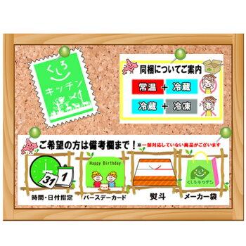 柳月バウムクーヘン三方六(プレーン)【北海道お土産】
