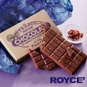 チョコレート レーズン ホワイト