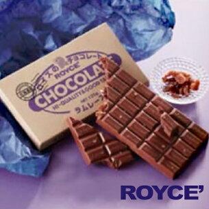 チョコレート レーズン バレンタイン