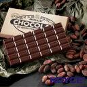 チョコレート ブラック ホワイト