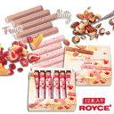 ロイズ ナッティ&フルーツバー ROYCE 北海道 お土産 ランキング お菓子 チョコレート お取