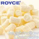 ロイズ マシュマロチョコレート ホワイト ROYCE北海道お...